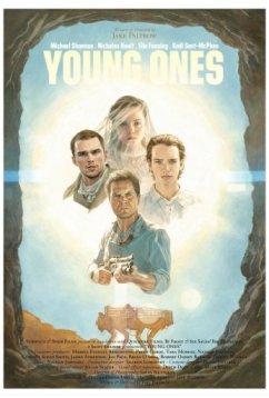 Молодежь (2014)