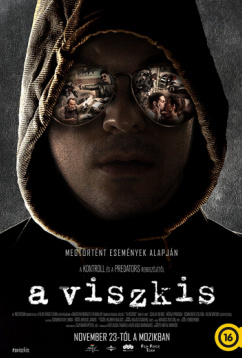 Грабитель Виски (2017)