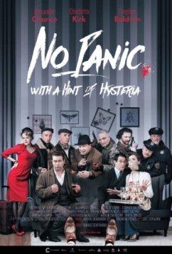 Без паники, с намеком на истерику (2016)