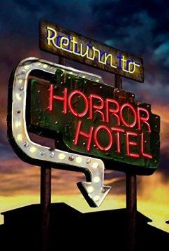 Возвращение в Отель Ужасов (2019)