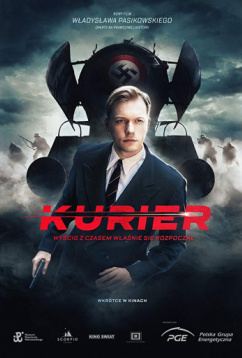 Курьер (2019)