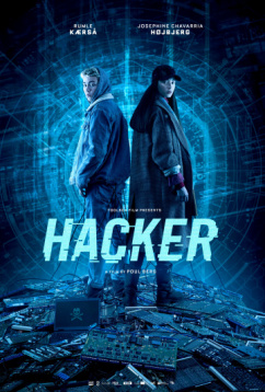 Хакер (2019)
