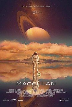 Магеллан (2017)