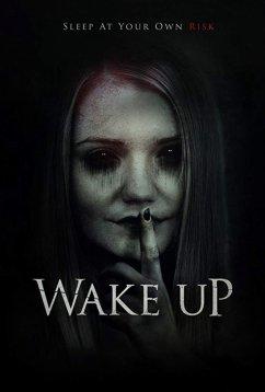 Проснись (2019)