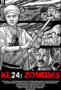 КЛ 24: Зомби (2017)