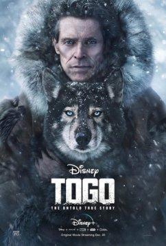 Того (2019)