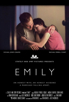 Эмили (2017)