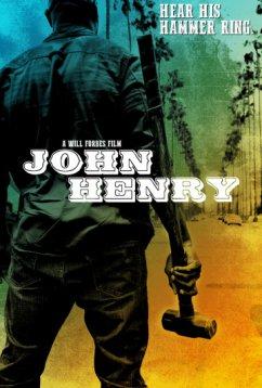 Джон Генри (2020)