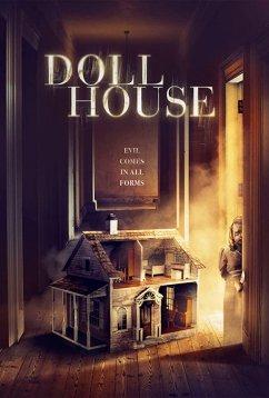 Кукольный домик (2020)