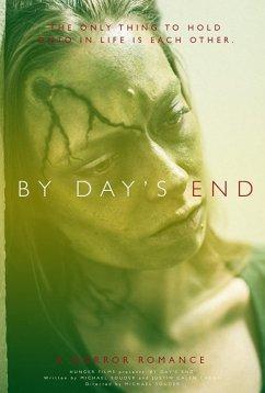 Под конец дня (2020)