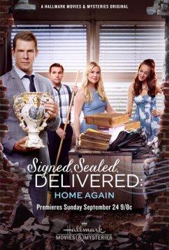 Подписано, запечатано, доставлено: Снова дома (2017)