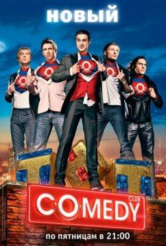 Comedy Club (2018)