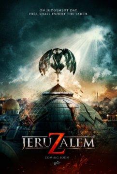 Иерусалим (2015)