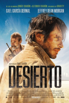 Пустыня (2015)