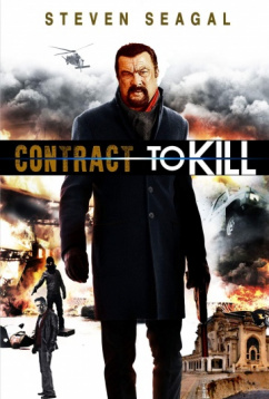Контракт на убийство (2016)