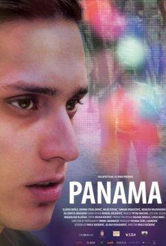 Панама (2015)