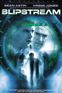 Капкан времени (2005)