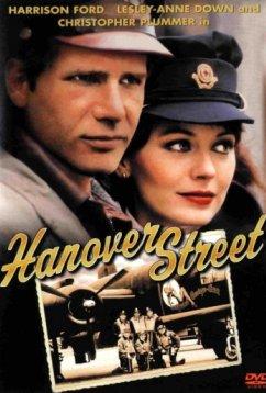 Ганновер-стрит (1979)