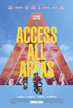 Доступ ко всем областям (2017)
