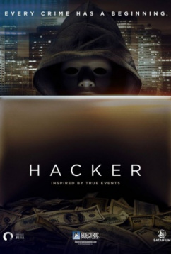 Хакер (2014)