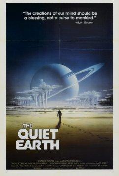 Тихая Земля (1985)