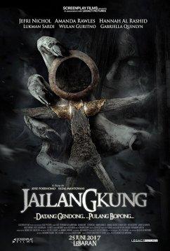 Джайланкун: Призыв Мёртвых (2017)