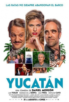 Юкатан (2018)