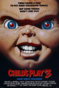 Детские игры3 (1991)