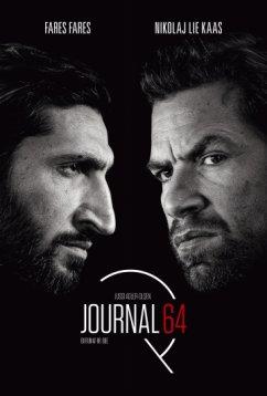 Журнал 64 (2018)