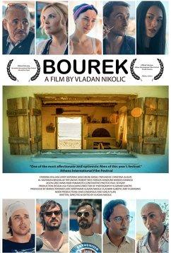 Бурек (2015)