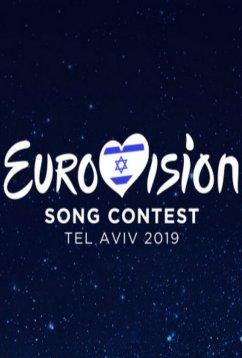 Евровидение (2019)