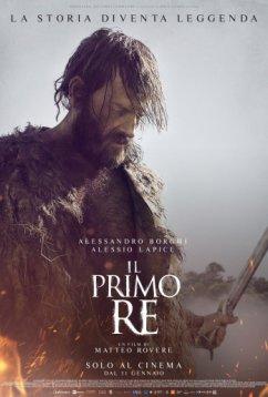 Первый король (2019)