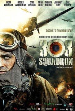 Эскадрилья 303. Подлинная история (2018)