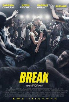 Брейк (2018)