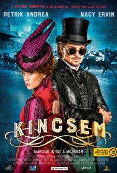 Кинчем (2017)