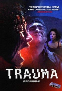 Травма (2017)