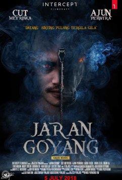 Заклятие Яран Гоян (2018)