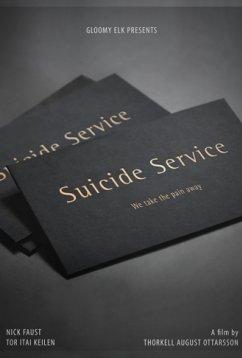 Сервис помощи с суицидом (2017)