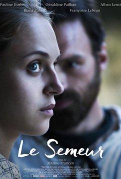 Сеятель (2017)
