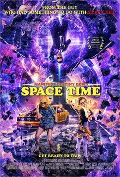Предначертание судьбы: пространство-время (2019)
