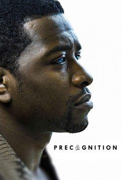 Предвидение (2018)