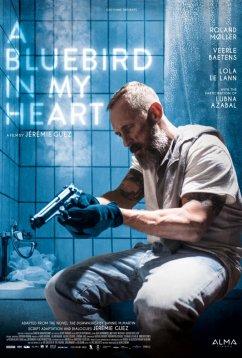 Синяя птица в моём сердце (2018)