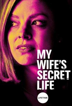 Тайная жизнь моей жены (2019)