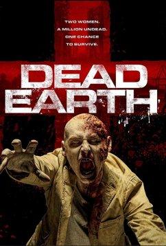 Мёртвая Земля (2020)
