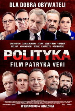 Политика (2019)