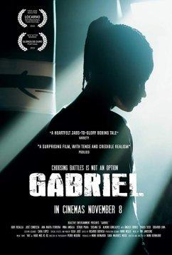 Габриэль (2018)