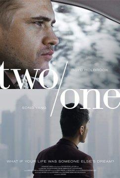Два/один (2019)