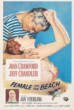Женщина на пляже (1955)