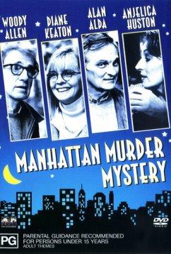Загадочное убийство в Манхэттэне (1993)
