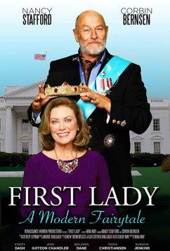 Первая леди (2019)